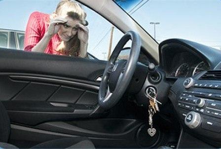 открытие дверей автомобиля без ключа rbtd