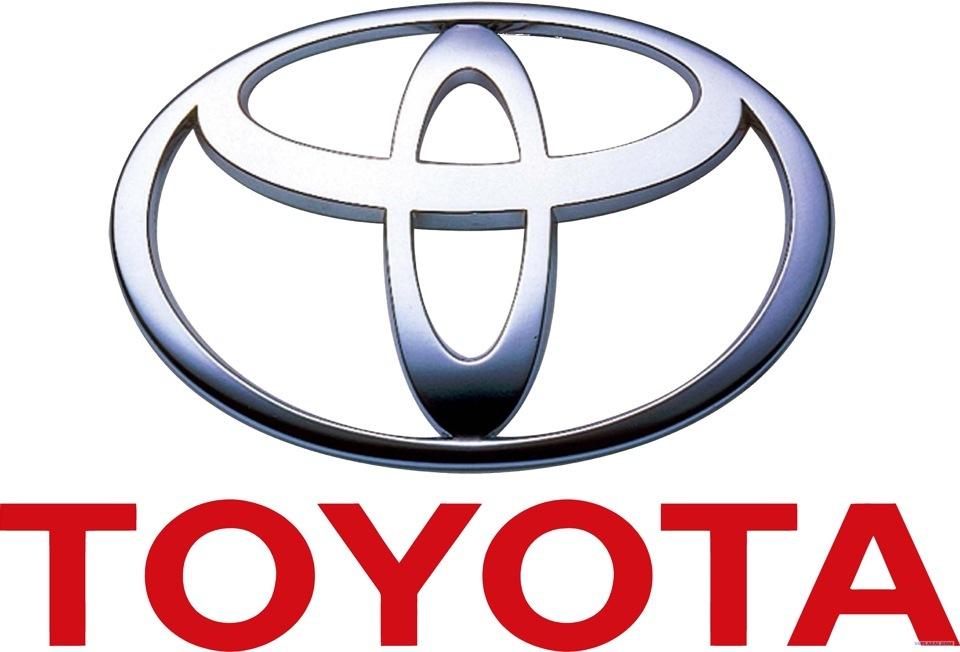 Ремонт замка зажигания Toyota в Киеве