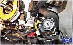 ремонта замка зажигания Hyundai